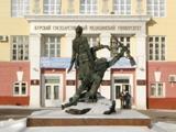 КГМУ, Курский государственный медицинский университет